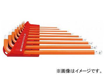 PB SWISS TOOLS プライベートレンチセット(ロング) オレンジ 品番:212LH-10ORCN JAN:7610733236688