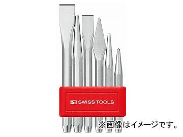 PB SWISS TOOLS ポンチタガネセット 品番:855B JAN:7610733010622