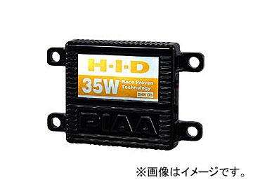 2輪 ピア/PIAA HID 汎用オールインワンキット サージ電圧フィルター付モデル 4600K H4/HS1共用 High/Low切替 品番:MH461F JAN:4960311022855
