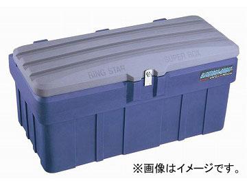 リングスター/RING STAR 工具箱 スーパーボックスグレート SGF-1000 JAN:4963241005967