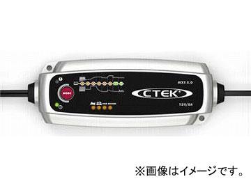 新規購入 CTEK/シーテック バッテリーチャージャー&メンテナー 本体 品番:MXS5.0JP JAN:4974327033002, イイネイル 99345dc7