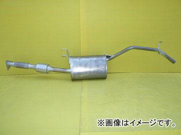 大栄テクノ 触媒一体型マフラー MDH-9804CL ダイハツ ハイゼット S200C/P,S210C/P 触媒一体型 1998年12月~2002年01月 JAN:4582146978048