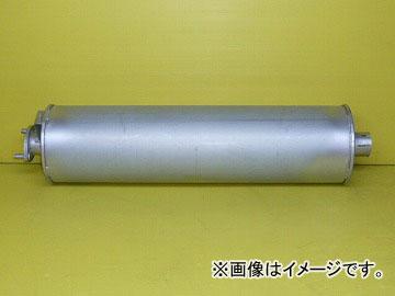 大栄テクノ リアマフラー MES-5033 イスズ エルフ NHR54/55,NKR55,WHR55 1984年07月~1993年12月 JAN:4562140320333
