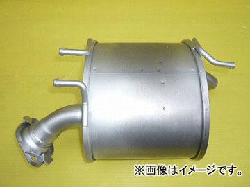 大栄テクノ リアマフラー MHD-7039SUS ホンダ ライフ JB5 2003年09月~2005年10月 JAN:4571146300393