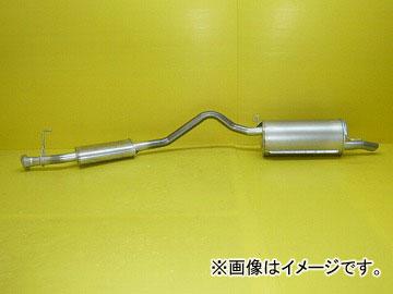 大栄テクノ リアマフラー MTO-1200 トヨタ ライトエース CR30G 4WD.ワゴン.DSL.ターボ 1985年10月~1993年09月 JAN:4560144692005