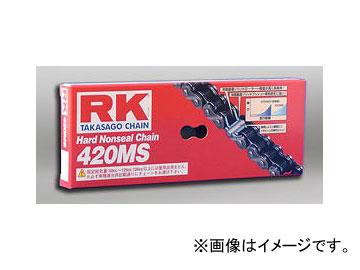 2輪 アールケー・エキセル/RK EXCEL ノンシールチェーン STD 鉄色 420MS 100F