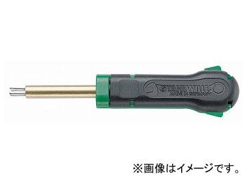 スタビレー/STAHLWILLE ケーブルエキストラクターツール(74615027) 品番:1577-1 JAN:4018754130962