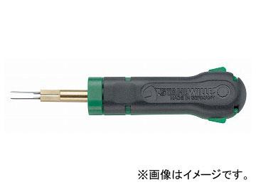 スタビレー/STAHLWILLE ケーブルエキストラクターツール(74620006) 品番:1556 JAN:4018754130559