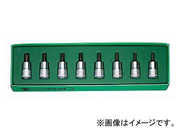 スタビレー/STAHLWILLE 3/8SQ ヘクスローブソケットセット(96021001) 品番:49TX/8 JAN:4018754078929