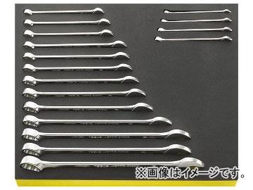 スタビレー/STAHLWILLE TCS 13/17,6-24mm コンビレンチセット 品番:96830164 JAN:4018754152070