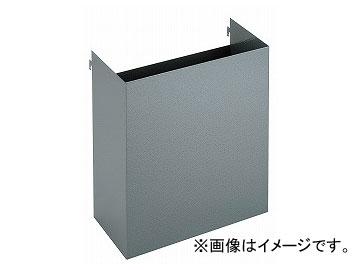 スタビレー/STAHLWILLE ツールトロリー用ダストボックス(89010012) 品番:AB97N JAN:4018754174409