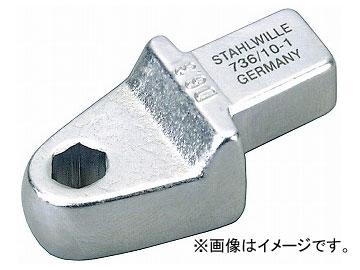 """スタビレー/STAHLWILLE トルクレンチ差替ヘッド(5/16"""")(58261040) 品番:736/40 JAN:4018754103928"""