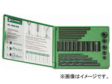 スタビレー/STAHLWILLE スクリューエキストラクターセット(96713025) 品番:905/25 JAN:4018754083121