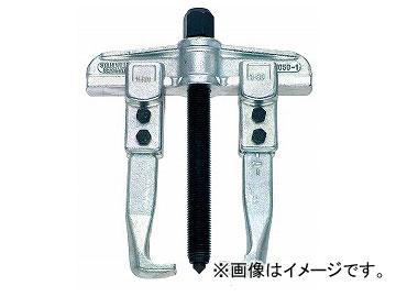 スタビレー/STAHLWILLE 2本アームプーラー(71130012) 品番:11050-2 JAN:4018754172856