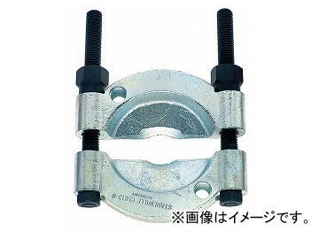 スタビレー/STAHLWILLE セパレーター(71030010) 品番:12613-0 JAN:4018754173198