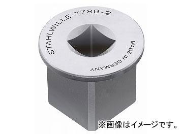 スタビレー/STAHLWILLE ドライブアダプター 3/4×1.1/2(58523089) 品番:7789-2 JAN:4018754175604