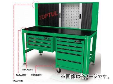 トップトゥル/TOPTUL ローラーキャビネット 引き出し 5段 TCAB0501