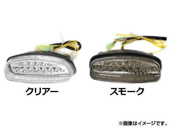 2輪 AP LEDテールランプ ホンダ ホーネット250/600、CBR1100XX 選べる2カラー AP-BP-314