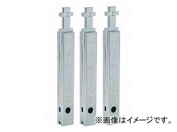 クッコ/KUKKO 30-1・30-10用延長アーム100mm(3本組) 品番:1-V-100-S JAN:4021176985065