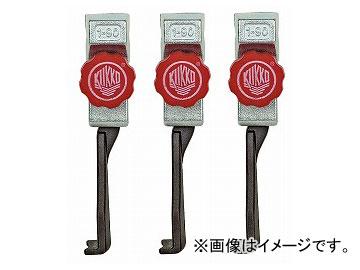 クッコ/KUKKO 30-2+S・30-20+S用ロングアーム 300(3本) 品番:2-303-S JAN:4021176973871