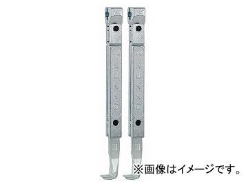 クッコ/KUKKO 20-1・20-10用ロングアーム 200mm(2本組) 品番:1-190-P JAN:4021176001666