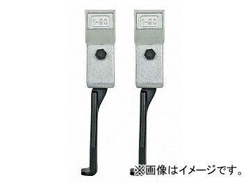 クッコ/KUKKO 20-S-T用超薄爪アーム 100mm(2本組) 品番:1-94-P JAN:4021176852039