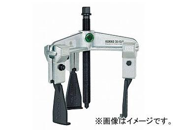 クッコ/KUKKO 3本アーム薄爪プーラー 品番:30-10-S JAN:4021176728198