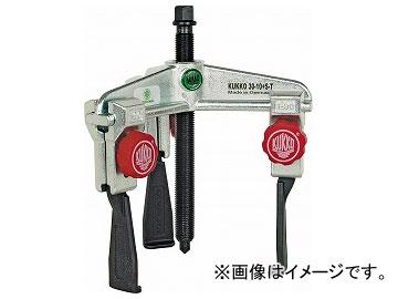 クッコ/KUKKO 3本アーム超薄爪プーラー クイック 品番:30-1+S-T JAN:4021176321320