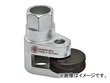 クッコ/KUKKO スタッドボルトプーラー 8-19mm 品番:50-2 JAN:4021176019333