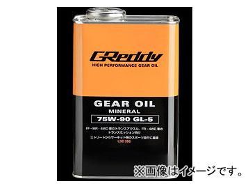 トラスト GReddy ギヤオイル 75W-90 GL-5 LSD対応 20L ペール缶 17501238