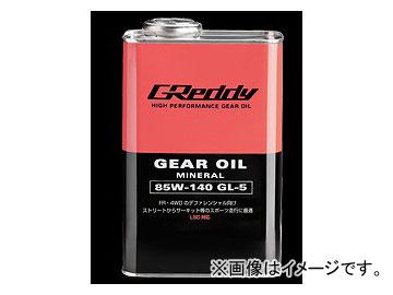 トラスト GReddy ギヤオイル 85W-140 GL-5 LSD対応 20L ペール缶 17501240