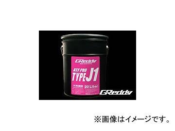 トラスト GReddy ATF プロ タイプJ1 20L ペール缶 17501301