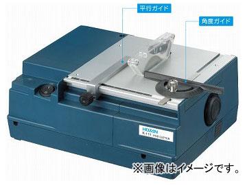 送料無料 ついに入荷 超目玉 ホーザン HOZAN PCBカッター K-111