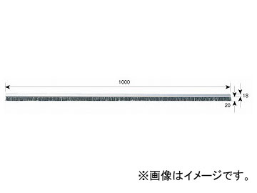 ホーザン/HOZAN 除電ブラシ F-60