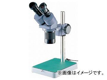 ホーザン/HOZAN 実体顕微鏡 L-50