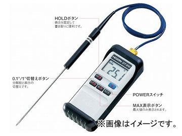 ホーザン/HOZAN デジタル温度計 DT-510