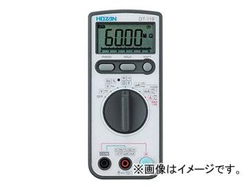ホーザン/HOZAN デジタルマルチメータ DT-119