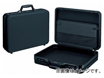 ホーザン/HOZAN アタッシュケース B-693