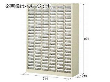 ホーザン/HOZAN パーツキャビネット B-405