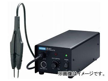 ホーザン/HOZAN ホットピンセット HS-401