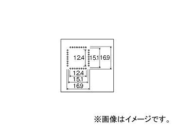 ホーザン/HOZAN 別売部品 ノズル(スモールピン仕様) HS-643