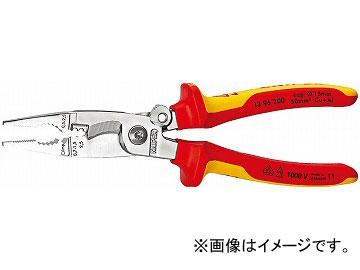 クニペックス/KNIPEX 絶縁エレクトロプライヤー 品番:1396-200 スプリング付 JAN:4003773075325
