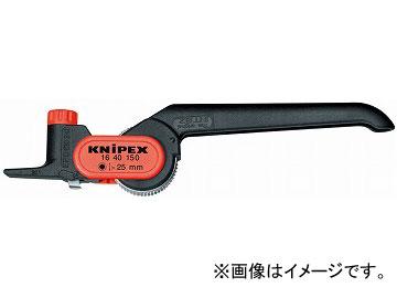 クニペックス/KNIPEX ケーブルストリッパー 品番:1640-150 JAN:4003773033363