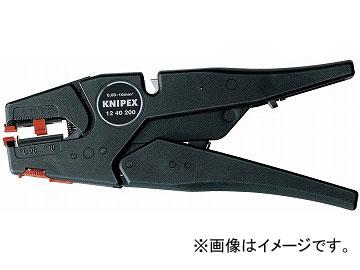 クニペックス/KNIPEX ワイヤーストリッパー 品番:1240-200 JAN:4003773029823