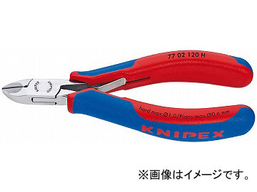 クニペックス/KNIPEX 超硬刃エレクトロニクスニッパー 品番:7702-120H JAN:4003773075783