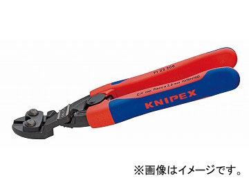 クニペックス/KNIPEX 小型クリッパー ベントヘッド 品番:7122-200 バネ付 JAN:4003773067085