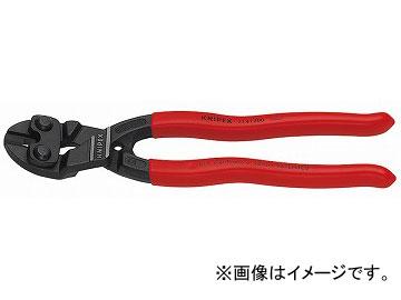 クニペックス/KNIPEX 小型クリッパー ベントヘッド 品番:7141-200 JAN:4003773067061