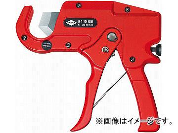 クニペックス/KNIPEX プラスチックパイプ用カッター 品番:9410-185 JAN:4003773047025
