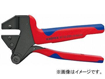 クニペックス/KNIPEX クリンピングシステムプライヤー 品番:9743-200A 本体のみ JAN:4003773071587