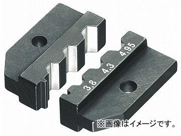 クニペックス/KNIPEX クリンピングシステムプライヤー(9743-200)用圧着ダイス 品番:9749-84 JAN:4003773042792